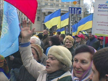 Ukraine 2007 Political Crisis: Backgrounder